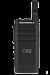 Motorola SL1600 voorkant