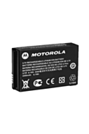 Motorola PMNN4468A