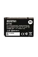Motorola HKNN4013A